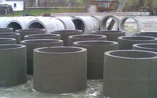 Виды канализационных колец, преимущества и недостатки