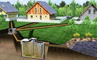 Локальная канализация для загородного дома своими руками