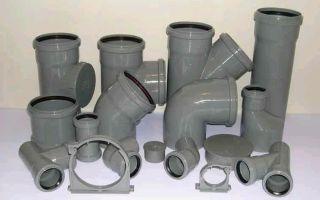 Канализационные трубы для внутренней канализации